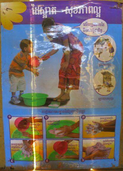 Aparece en la publicidad del Ministerio de Sanidad para prevenir la propagacion de enfermedades en dos de sus usos
